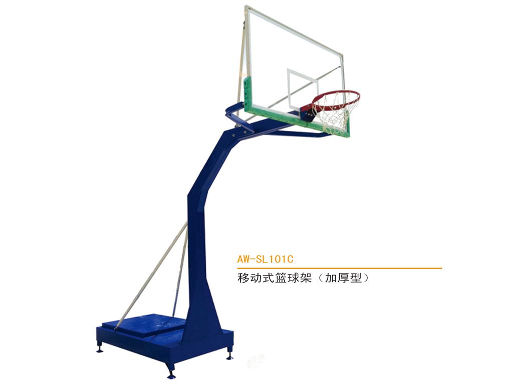 移动式篮球架101C