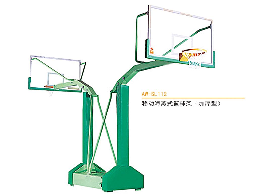 移动海燕式篮球架112