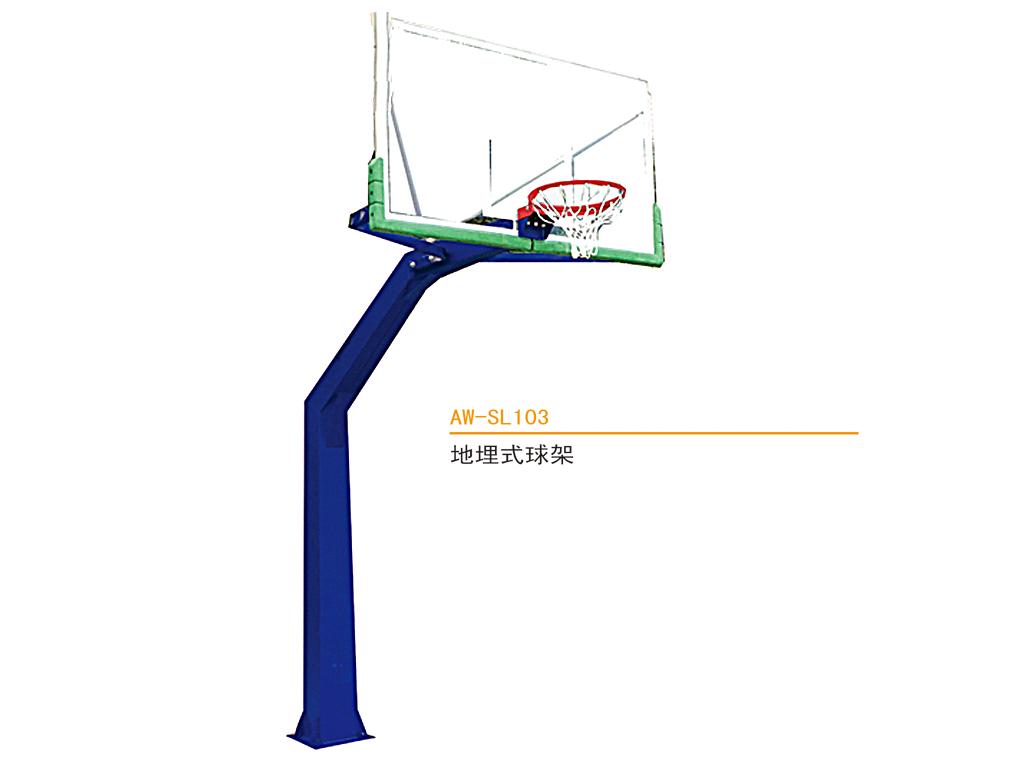 地埋式篮球架103