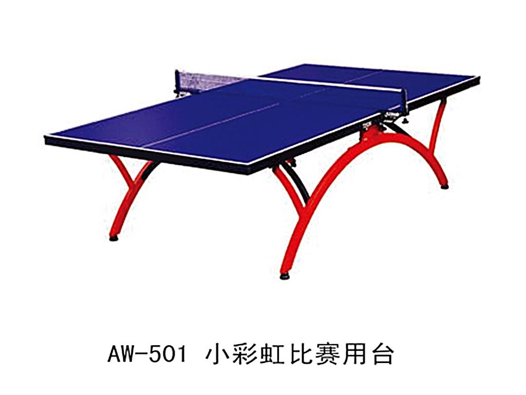 小彩虹v体育用台-乒乓球桌系列-福建三维体育田忌采访新闻赛马图片