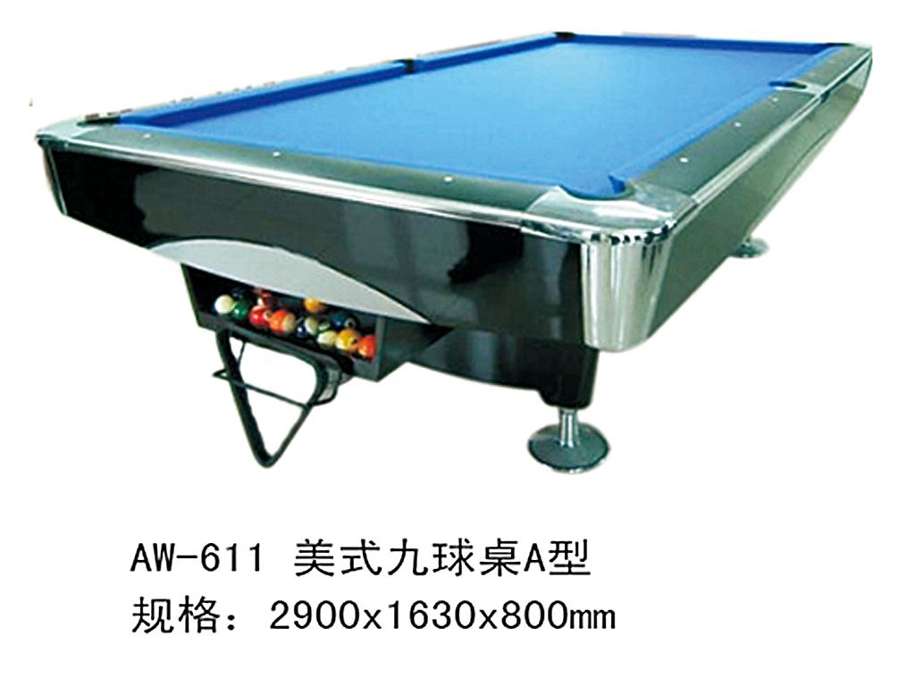 美式九球桌A型