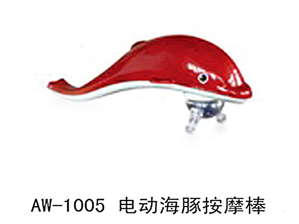 电动海豚按摩棒