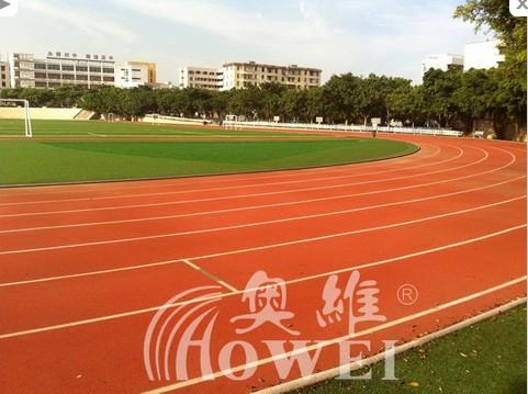 EPDM塑胶跑道及人造草足球场